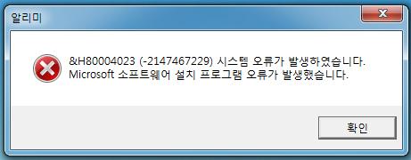 캡처[1].png